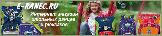 знакомство детей с пастелью