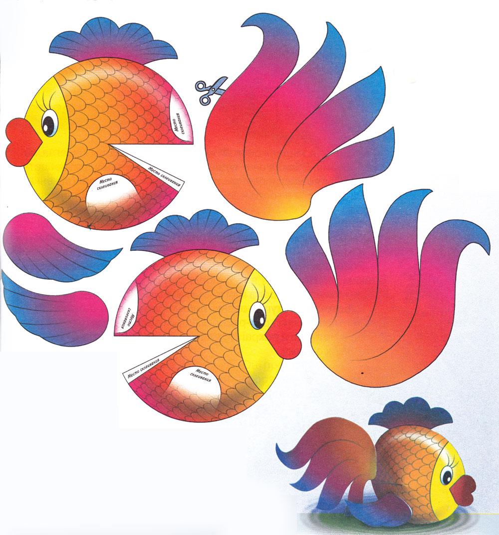 Рыба из цветной бумаги своими руками 18