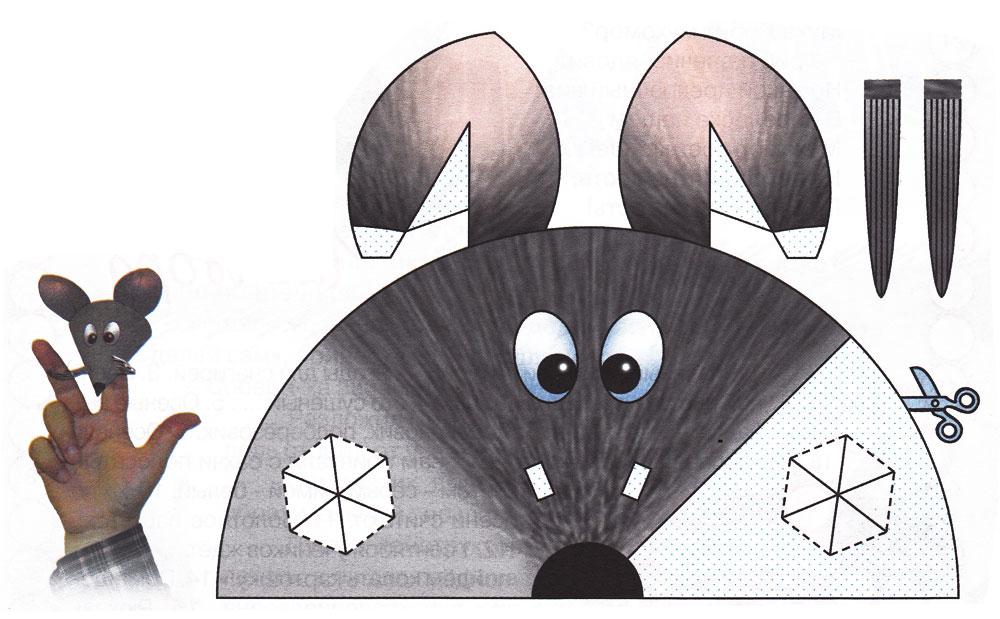 Домашний кукольный театр своими руками: сказка Репка, персонаж Мышка Stabilo4kids.ru