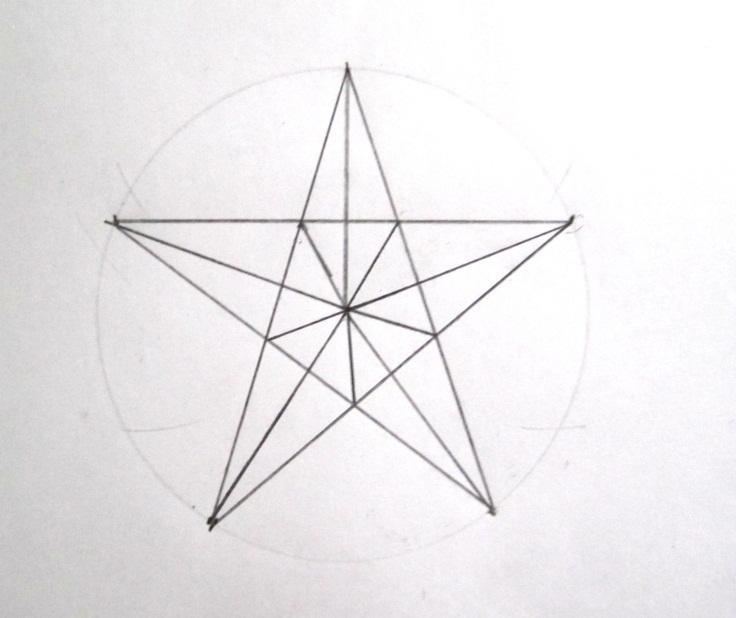 Нарисовать звезду для детей